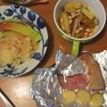 dinner@190914
