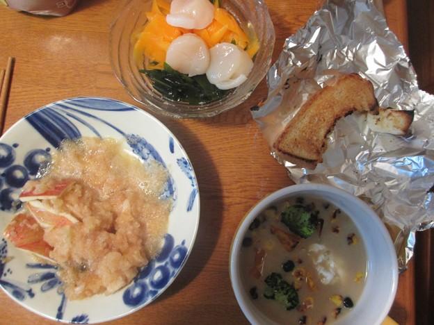dinner@190915