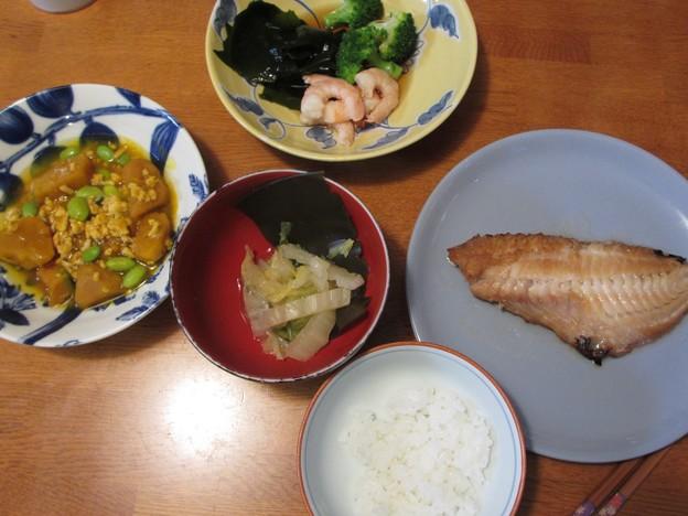 dinner@201019