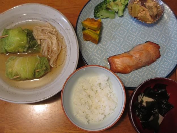 dinner@201021