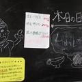 Photos: たんえい@らり201026