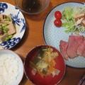 Photos: dinner@201027