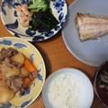 Photos: dinner@201028