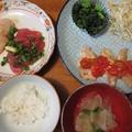 Photos: dinner@201029