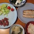 Photos: dinner@201130