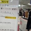 Photos: けせ@たちいり201130