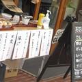 Photos: しょうめにゅ@かふぇきみ210105
