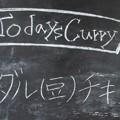 Photos: ぼど@だるまめらり219999