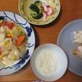 Photos: dinner@210108
