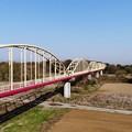 写真: 水管橋
