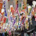 Photos: 手作り鯉のぼり