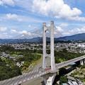 Photos: 秩父公園橋