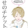 写真: Ticket-to-Happiness_S