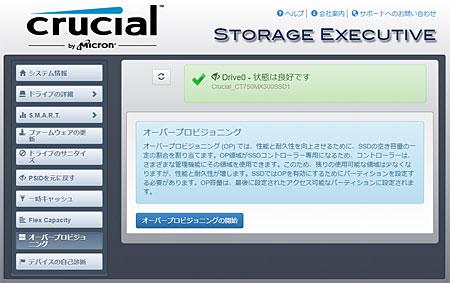 SSD03