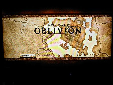 OBLIVION01