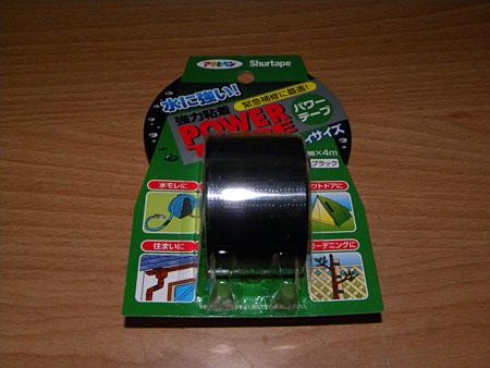 強力テープ