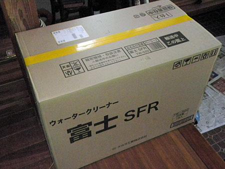 富士SFR