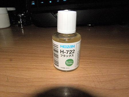 H-722