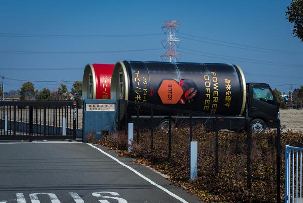 でかい缶コーヒー@加須
