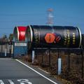 写真: でかい缶コーヒー@加須