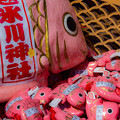 写真: 子沢山の鯛@川越氷川神社
