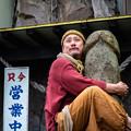 写真: 秘宝館の入り口@栃木・性神の館