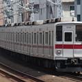 Photos: 9000型