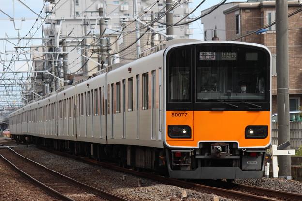 50000型