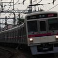 Photos: 7000系+9000系
