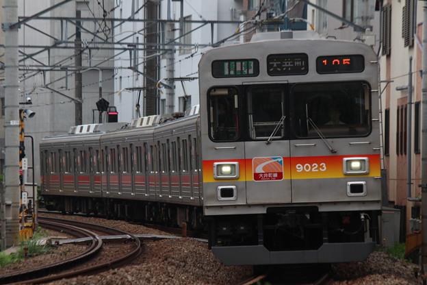 Photos: 9000系