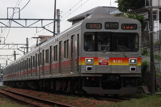 9000系