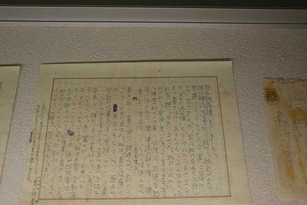 宮沢賢二の自筆原稿