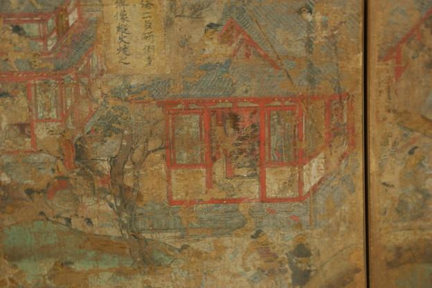 聖徳太子絵伝2