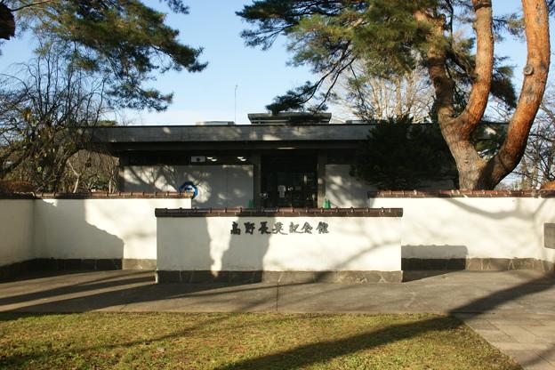 Photos: 高野長英記念館入口