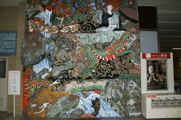 浦佐駅にあった道元禅師猛虎調伏の図の模型