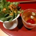 写真: 新宿 ヒサマズキッチン サラダと野菜のゼリー