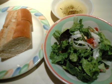 トラットリア パパミラノ ランチのサラダ
