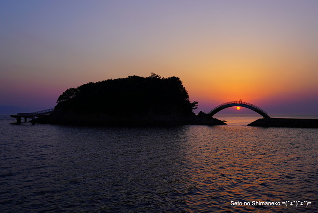 Photos: 淡路の夕日