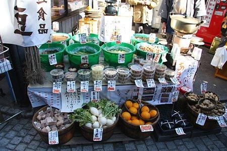 2009.02.01 川越 菓子屋横丁 路地売りの漬物