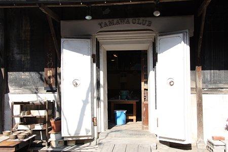 2009.02.07 川越 やまわ蔵部 陶器製作室