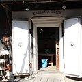 Photos: 2009.02.07 川越 やまわ蔵部 陶器製作室