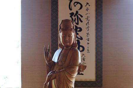 2014.04.27 横浜久保山 義母法要