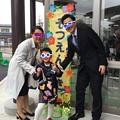 Photos: 2018.03.19 越後 王子卒園 LAIN
