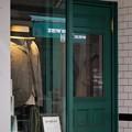2018.05.22 元町 紳士服のお店
