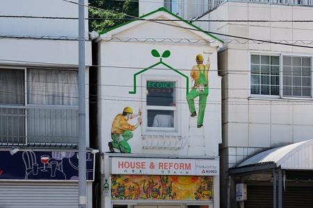 2018.05.22 根岸 House & Reform