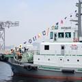 写真: 2018.06.12 海上保安庁横浜埠頭 すずかぜ
