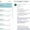 Photos: 2018.07.14 FC2 BLOG 大陸から大量のコメント