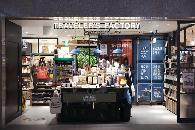 2018.07.19 TRAVELER'S FACTORY STATION