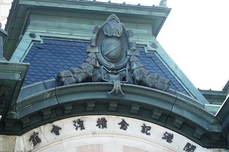 2018.08.23 横浜市開港記念会館