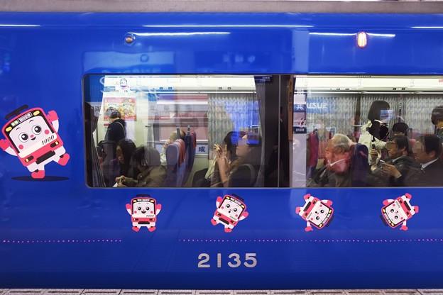 2018.11.07 横浜駅 京浜急行 2133F青「けいきゅん号」